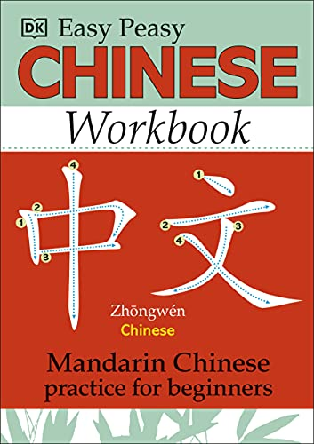 9780241184950: Easy Peasy Chinese Workbook