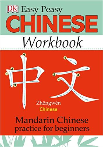 9780241184950: Easy Peasy Chinese Workbook