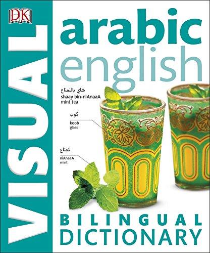 9780241199169: Visual Bilingual Dictionary. Arabic-English (DK Bilingual Dictionaries)