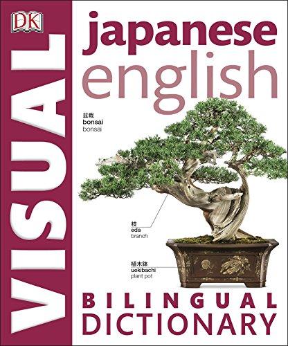 9780241199237: Japanese-English Bilingual Visual Dictionary (DK Bilingual Dictionaries)