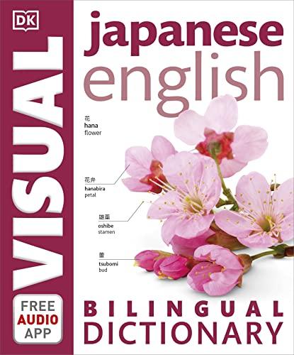 9780241317556: Japanese English Bilingual Visual Dictionary (DK Bilingual Visual Dictionaries)
