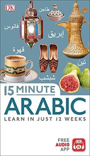 9780241327357: 15 Minute Arabic (15 Minute Language)