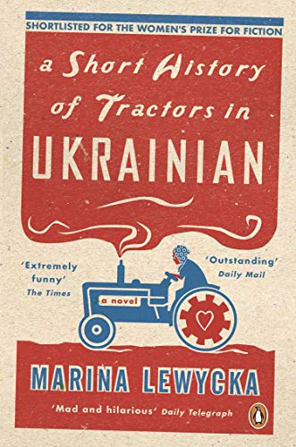 9780241961827: A Short History of Tractors in Ukrainian