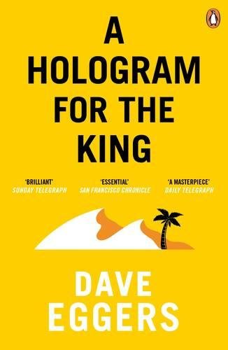 9780241979082: A Hologram For The King. Film (Pb a Om)