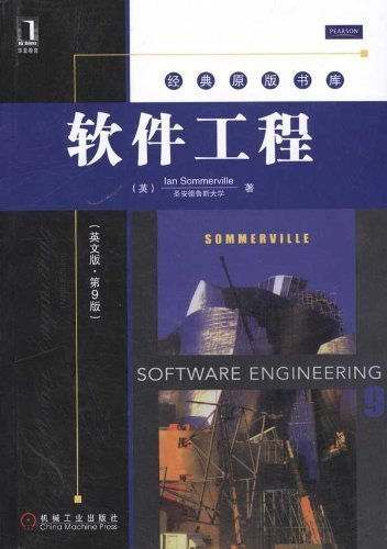 9780247035157: Software Engineering (9th Edition) by Ian Sommerville (2010-08-01)