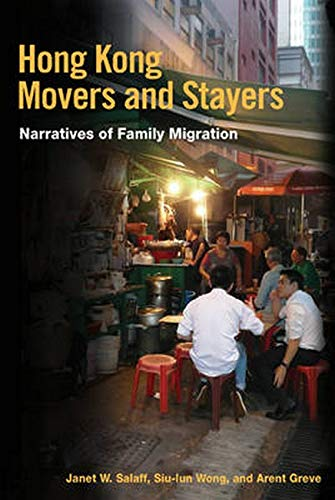 security and migration in asia curley melissa wong siu lun