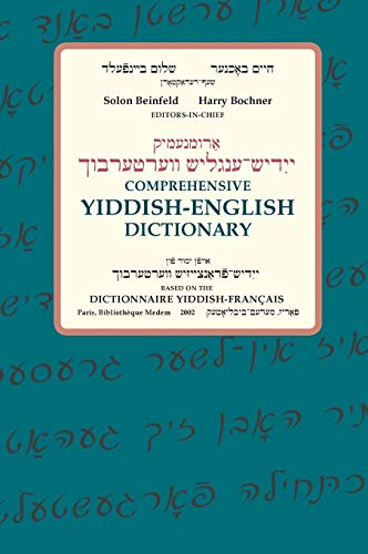 9780253009838: Comprehensive Yiddish-English Dictionary