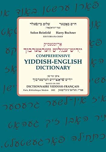 9780253009838: Comprehensive Yiddish-English Dictionary