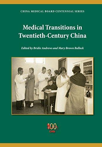 Medical Transitions in Twentieth-Century China (Hardback)