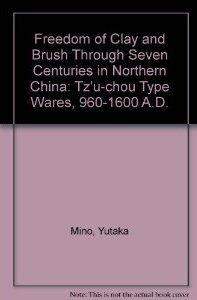 Freedom of Clay and Brush Through Seven: Yutaka Mino