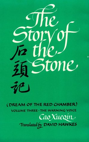 The Story of the Stone, Vol. 3: The Warning Voice: Cao Xuequin