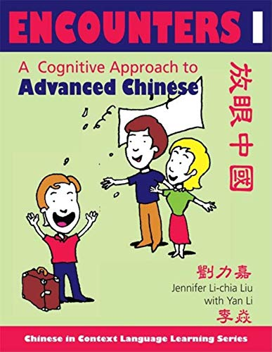 9780253221018: Encounters I [text + workbook]: A Cognitive Approach to Advanced Chinese (Chinese in Context Language Learning Series)