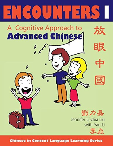 9780253221117: Encounters 1 A Cognitive Approach to Advanced Chinese