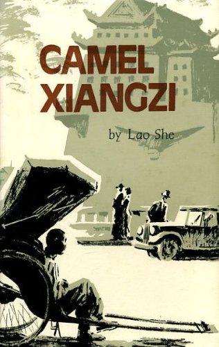 9780253312969: Camel Xiangzi