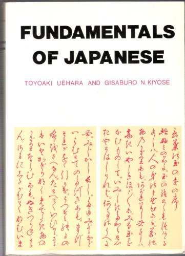 Fundamentals of Japanese (Indiana University East Asian: Toyoaki Uehara, Gisaburo