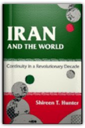 9780253328779: Iran and the World: Continuity in a Revolutionary Decade (A Midland Book)
