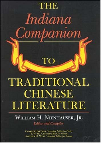 9780253329837: The Indiana Companion to Traditional Chinese Literature, Vol. 1 (Japanese Edition)