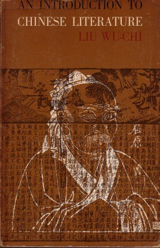 9780253330918: An introduction to Chinese literature