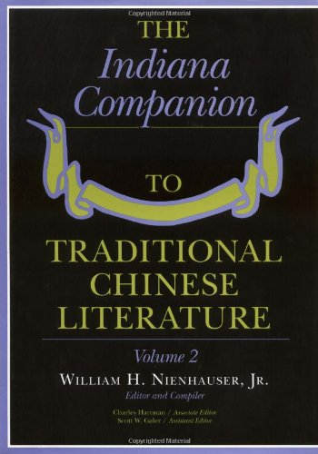 9780253334565: The Indiana Companion to Traditional Chinese Literature: 002