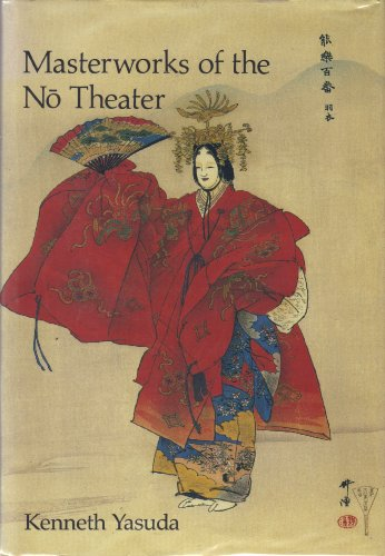 9780253368058: Masterworks of the No Theater