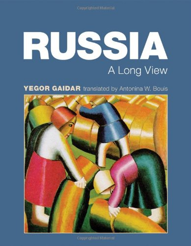 9780262017411: Russia: A Long View (MIT Press)