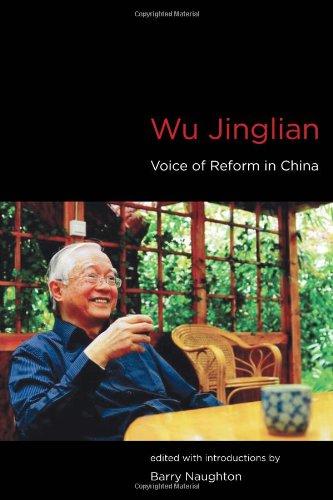 9780262019439: Wu Jinglian: Voice of Reform in China (MIT Press)