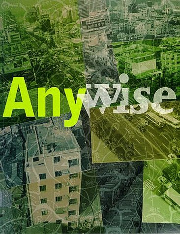 9780262540827: Anywise