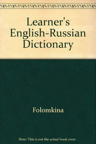 9780262560023: The Learner's English-Russian Dictionary