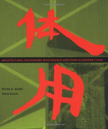 symbolic analysis and reduction of vlsi circuits qin zhanhai cheng chung kuan