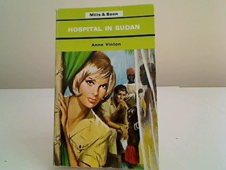 Hospital in Sudan: Anne Vinton