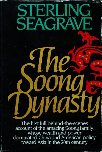 9780283992384: The Soong Dynasty