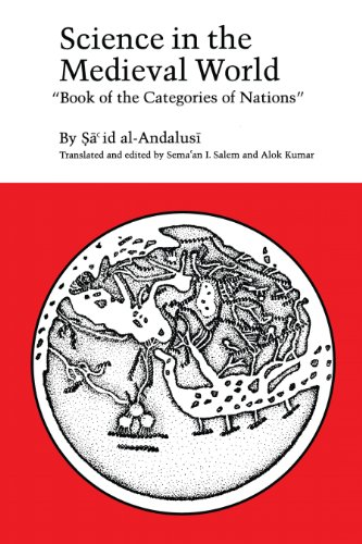 Science in Medieval World Book of the Categories of Nations