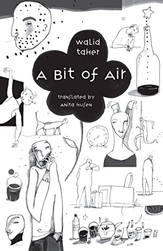 9780292742383: A Bit of Air (Emerging Voices from the Middle East) (Arabic and English Edition)