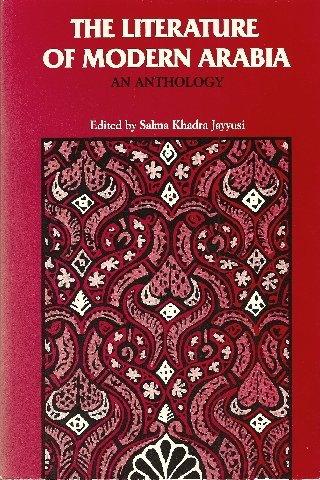 9780292746626: The Literature of Modern Arabia: An Anthology