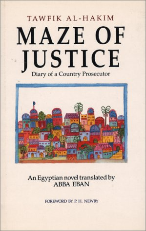 9780292751125: Maze of Justice: Diary of a Country Prosecutor, an Egyptian Novel