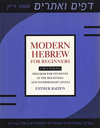 9780292771048: Modern Hebrew for Beginners: A Multimedia Program for Students at the