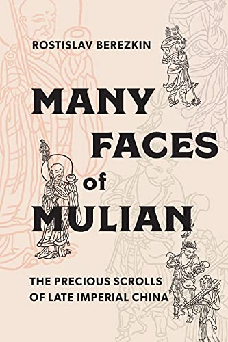 Many Faces of Mulian: The Precious Scrolls of Late Imperial China (Modern Language Initiative Books...