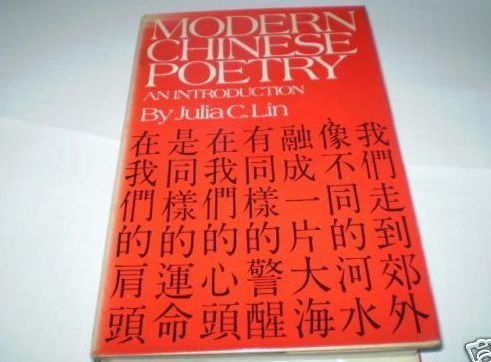 Modern Chinese Poetry: An Introduction, (Publications on: Julia C. Lin