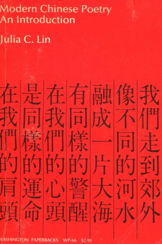 9780295952819: Modern Chinese Poetry an Introduction