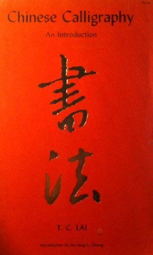 Chinese Calligraphy: An Introduction: T.C. Lai
