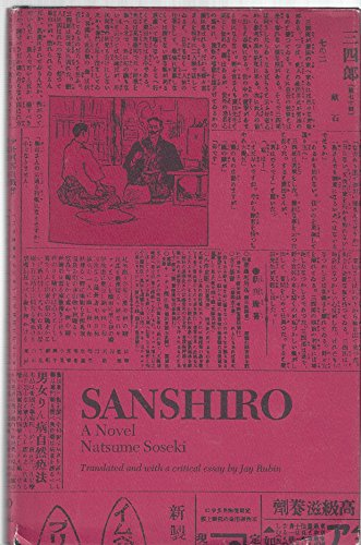 9780295955582: Sanshiro: A Novel