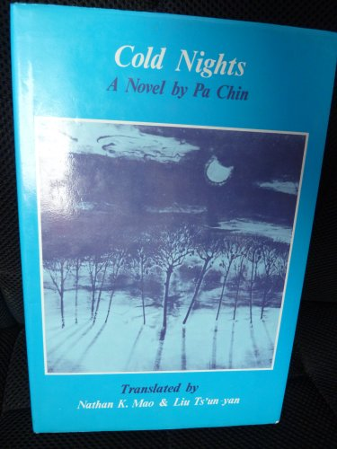 9780295956398: Cold Nights