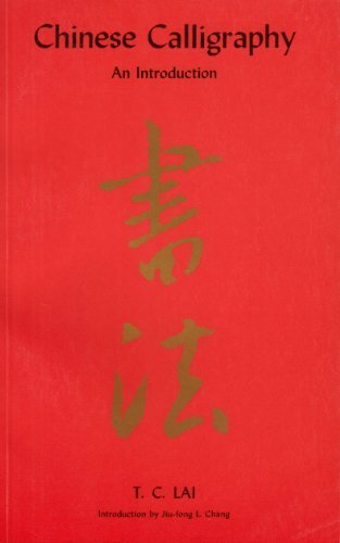 Chinese Calligraphy: An Introduction: T.C. Lai (Author);
