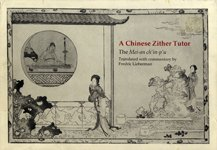 9780295959412: A Chinese Zither Tutor: The Mei-An Ch'In-P'U