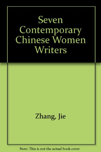 9780295960173: Seven Contemporary Chinese Women Writers