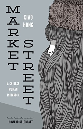 9780295962665: Market Street: A Chinese Woman in Harbin