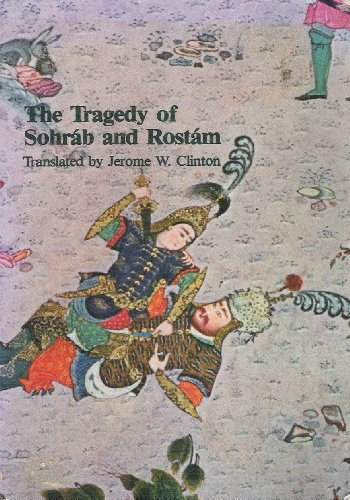 9780295965826: The Tragedy of Sohrab and Rostam from the Persian National Epic, the Shahname of Abol-Qasem Ferdowsi (Publications on the Near East, University of Washington, No. 3) (English and Persian Edition)