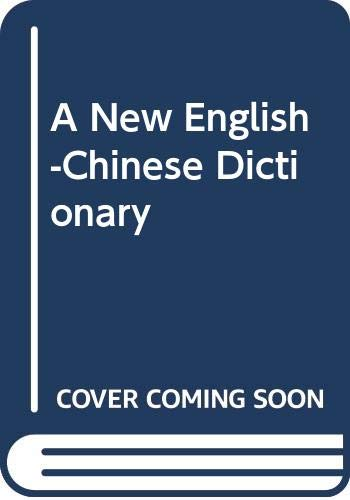 9780295966090: A New English-Chinese Dictionary (Chinese and English Edition)