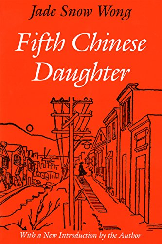 9780295968261: Fifth Chinese Daughter