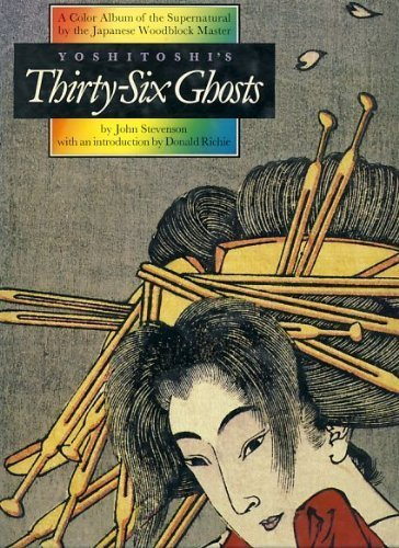 9780295971704: Yoshitoshi's Thirty-Six Ghosts